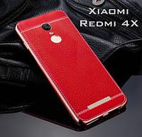 Захисний бампер, накладка для Xiaomi Redmi 4X, колір червоний/золотистий