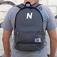 Городской рюкзак, для тренировок, портфель NB. Серый