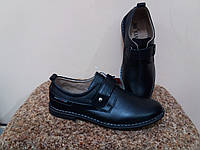 Туфли 34р-22.3 см 35р-23.0 см кожа Kangfu для мальчиков