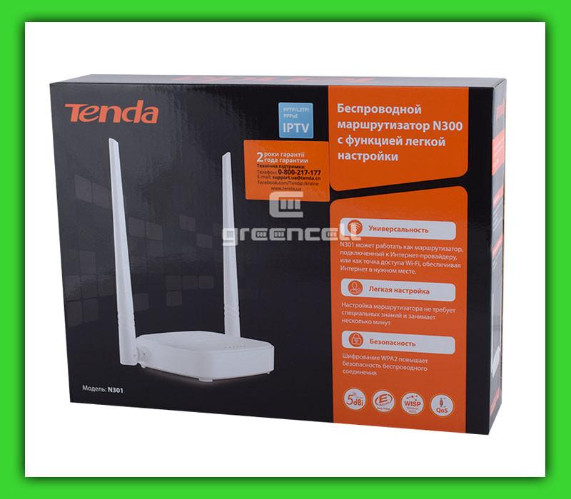 Безпровідний маршрутизатор (Wi-Fi роутер) Tenda N301 300 Мбіт/с