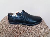 Туфли рр 39-41 кожа Kangfu для мальчиков