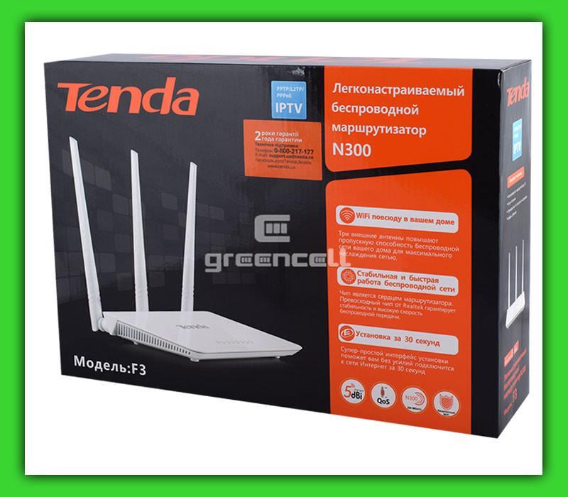 Беспроводной маршрутизатор (Wi-Fi роутер) Tenda N300 F3 300 Мбит/с