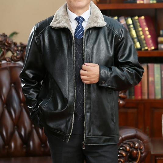 Чоловіча зимова шкіряна куртка. Модель 1872