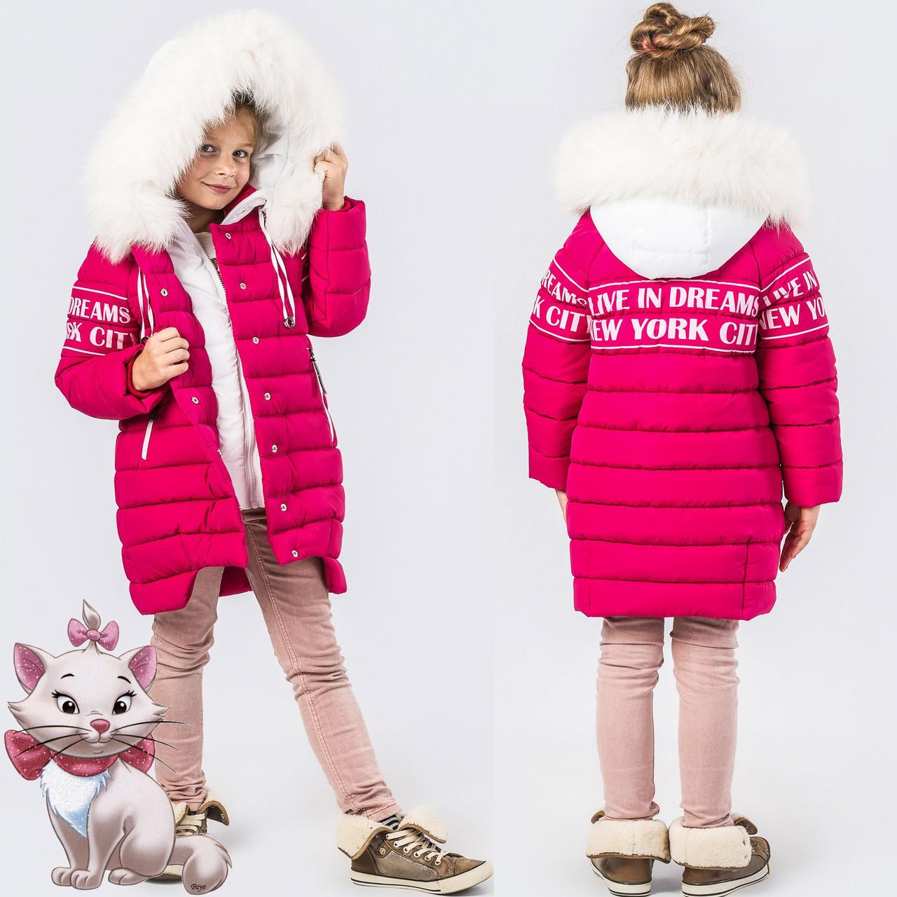 Детская зимняя куртка на тинсулейте GT 8261  в расцветках