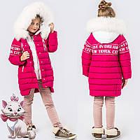Детская зимняя куртка на тинсулейте GT 8261  в расцветках, фото 1