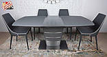 Стол обеденный раздвижной серый ATLANTA (Атланта) 140/180 графит Nicolas (бесплатная доставка), фото 3