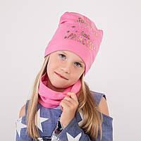 Осенний комплект для девочки на весну - Little princess - Арт 2286