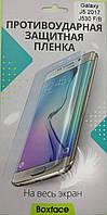 Захисна плівка Xiaomi Mi Max/Mi Max 2 (на дві сторони) броньована поліуретанова Boxface