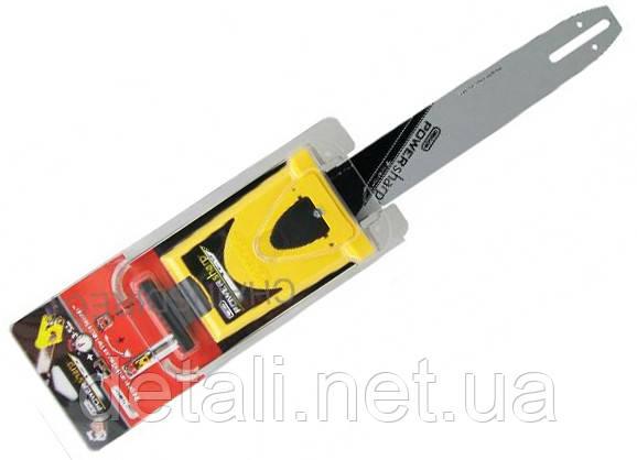 """Шина 14"""" (35см) 3/8 паз 1,3 50 звеньев + заточное устройство Power Sharp"""