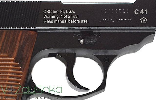 Предохранитель пневматического пистолета Borner C41