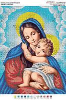 БКР-3153. Схема Марія з Ісусом.