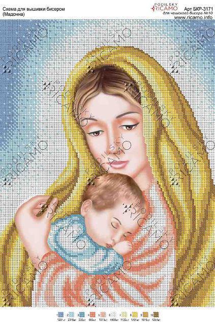 БКР-3171. Схема Мадонна з немовлям.
