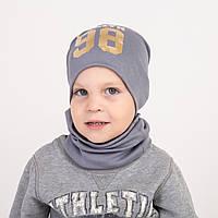 Хлопковый комплект для мальчика на весну-осень - BRKLYN- Артикул 2292