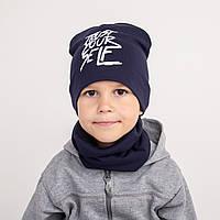 Хлопковый комплект для мальчика на весну-осень - Trust - Артикул 2309 f508217dc437e