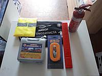 Набір аварійної допомоги автомобіліста Аптечка, Вогнегасник, Знак,Жилет, сумка, трос, фото 1