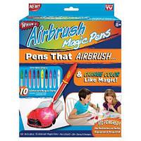 Фломастеры Airbrush Magic Pens, Качество