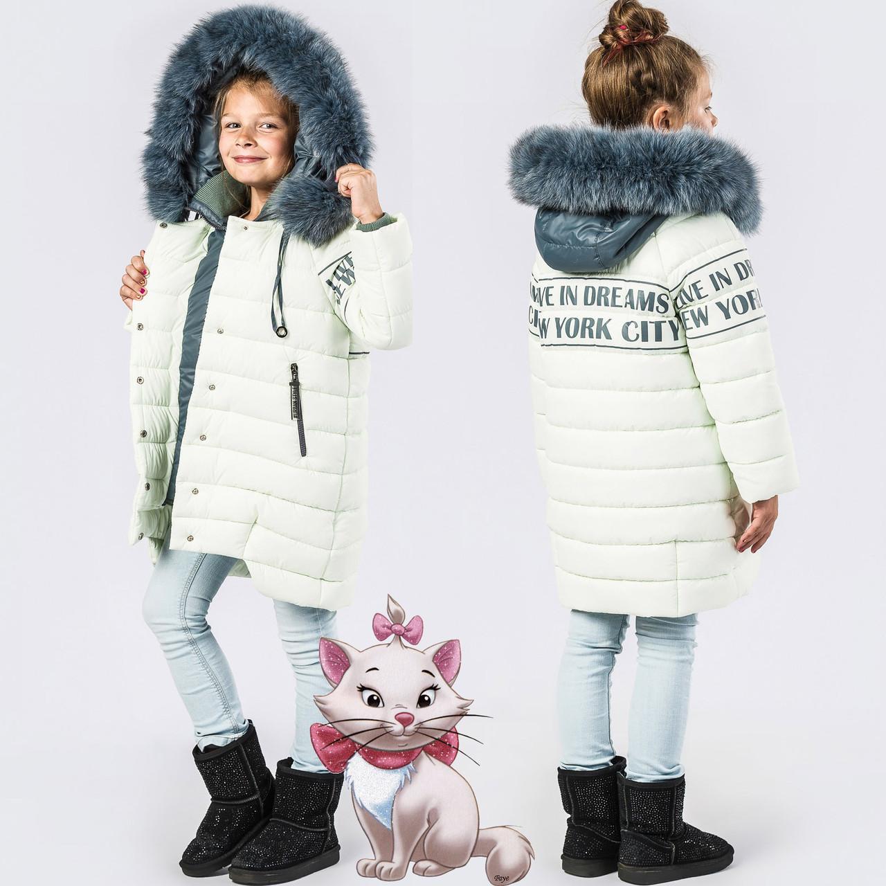 Детская зимняя куртка  на тинсулейте  GT 8261  Лайм