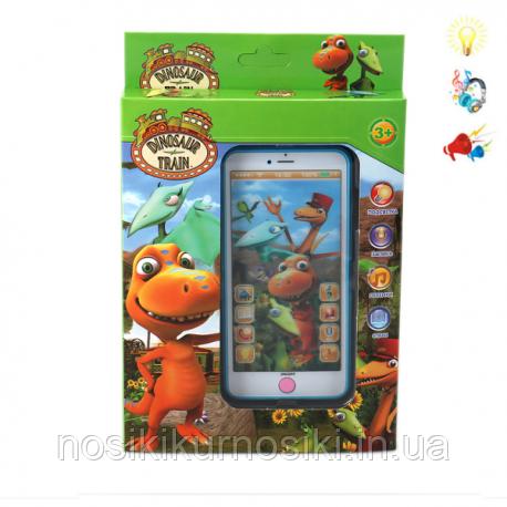 Детский интерактивный телефон Динозаврики 9 функций, шнурок