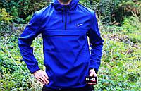 Мужская ветровка  анорак  Nike Найк кобальт  (реплика)