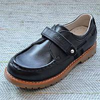 Ортопедические туфли, Orthobe размер 33 34 35