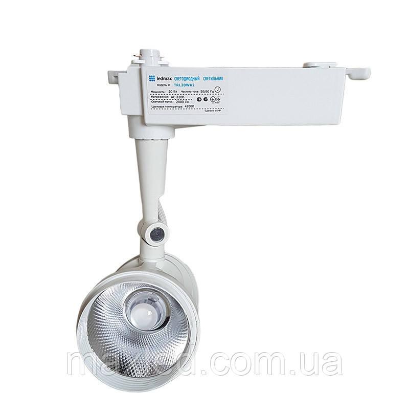 Светильник светодиодный TRL20WA2