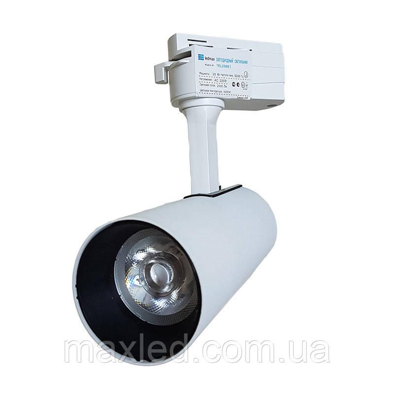 Світильник світлодіодний TRL20WE1