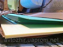 Пенопласт Airex C 70.75     5mm