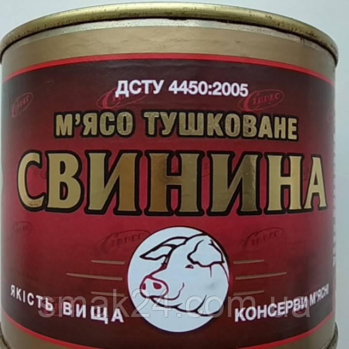 Тушенка  из свинины кусковая 525 г. ДСТУ