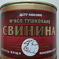 Тушенка  из свинины кусковая 525 г. ДСТУ, фото 1
