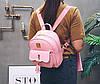Стильный набор для модных девушек 3в1, рюкзак, клатч и визитница, фото 2
