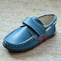 Детские туфельки на мальчика, Шалунишка размер 26 27 28 29 31