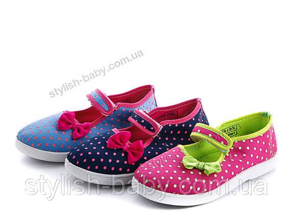 Детская обувь оптом. Детские модные кеды бренда Super Gear для девочек (рр.  с 30 по 35) 4a4bac8e36e