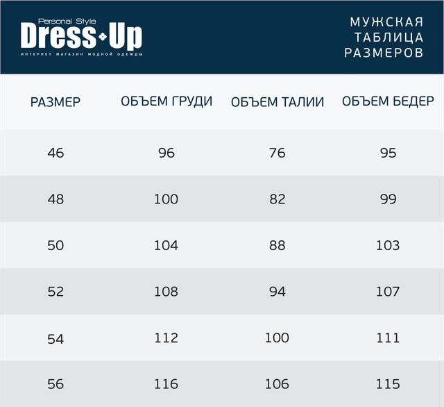 ff1b36ac9a32 Спортивный костюм мужской PUMA НН/-743. Размеры :с м л хл ххл. Ткань:  Лакоста Штаны на манжете!( без капюшона) Цвет : чёрный, красный, зелёный,  электрик