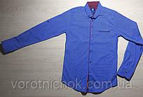 Рубашки подростковые для мальчиков