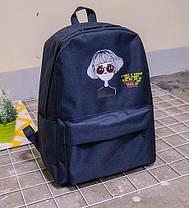 Тканевый рюкзак с принтом, фото 3