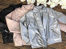 Куртка косуха (кожа) для девочки