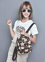 Городской рюкзак с принтом звезд Mocshino , фото 2