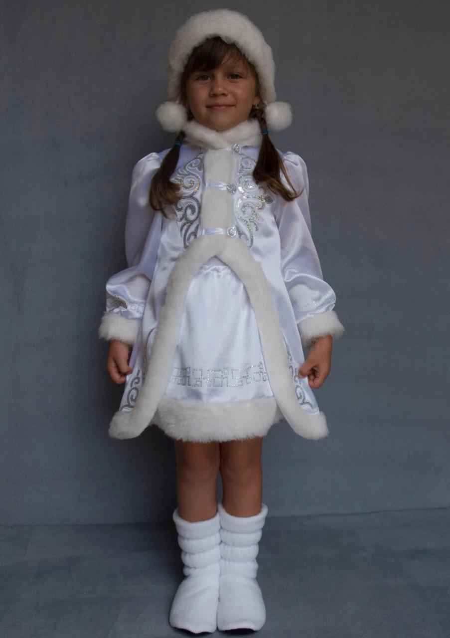 Новогодний детский карнавальный костюм Снегурочка