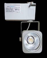 Светодиодный трековый светильник 10Вт белый 4200К