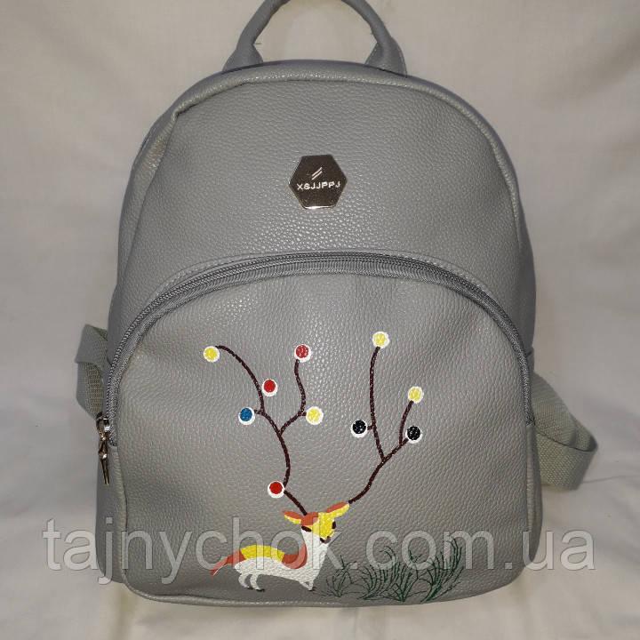 Средний серый женский рюкзак