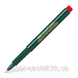 Капиллярная ручка Faber-Castell FINEPEN 1511 Document красная 0,4 мм, 151121