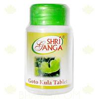 Готу Кола Шри Ганга 100 табл (Goto Kula Sri Ganga)