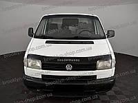 Мухобойка +на капот  VW T-4 90-98 г.в. (Фольксваген Т-4) Vip Tuning