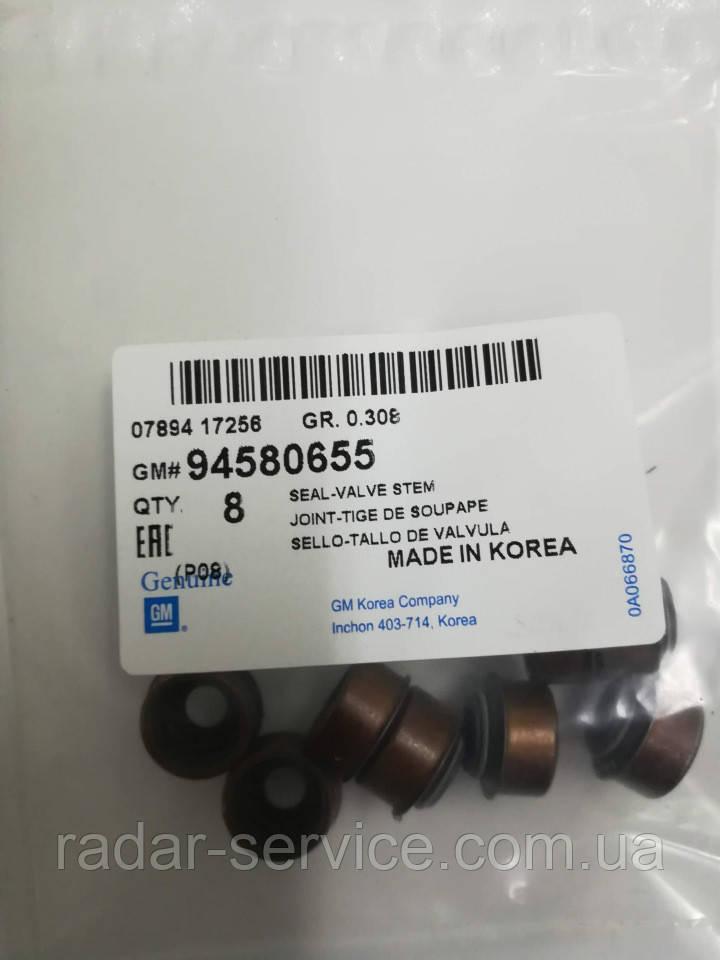 Сальник клапана 1.5L T100(&L13/LX6), Ланос, GM, 94580655