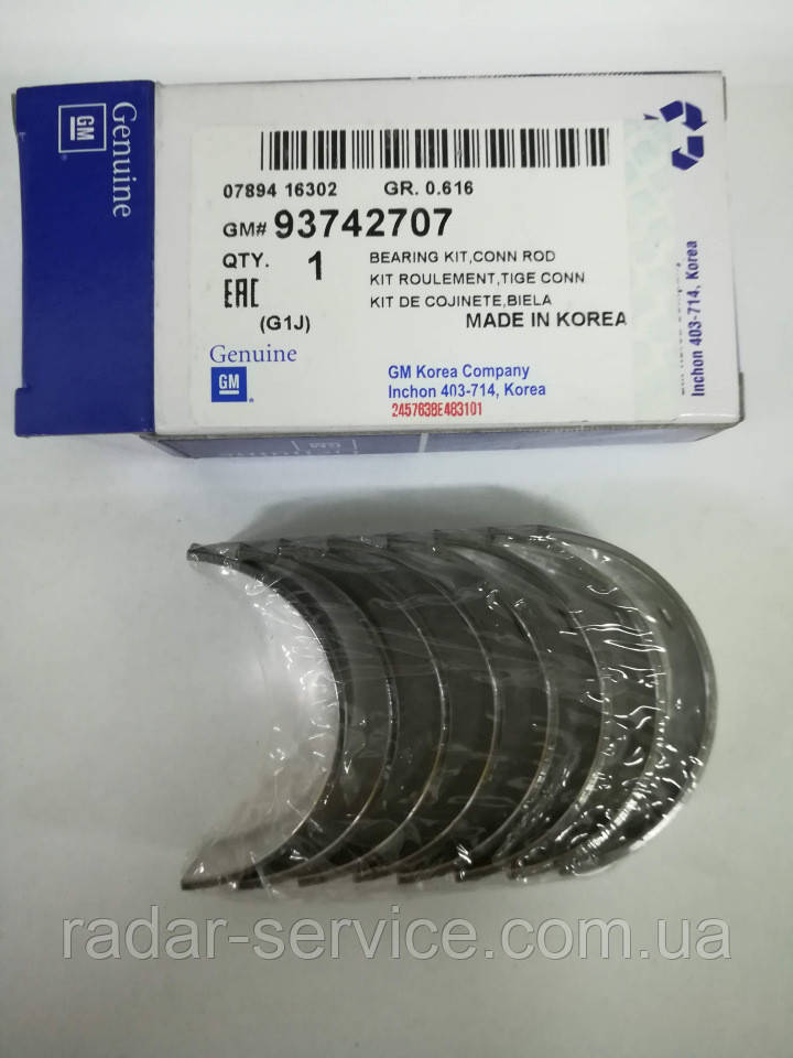 Вкладиші шатунні к-т. 1.6 L стандарт STD(47.50 mm), Лачетті J200, 93742707, GM
