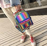 Модный голографический рюкзак радуга