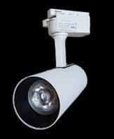 Светодиодный трековый светильник 20Вт нейтральный белый 4200 К