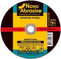 Круг зачистной (диск шлифовальный) 180 х 6.0 х 22.23 мм  NOVOABRASIVE 1 14А по металлу 10 шт/уп