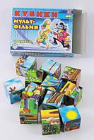 Детские кубики пластм. Мультфильмы (0144)