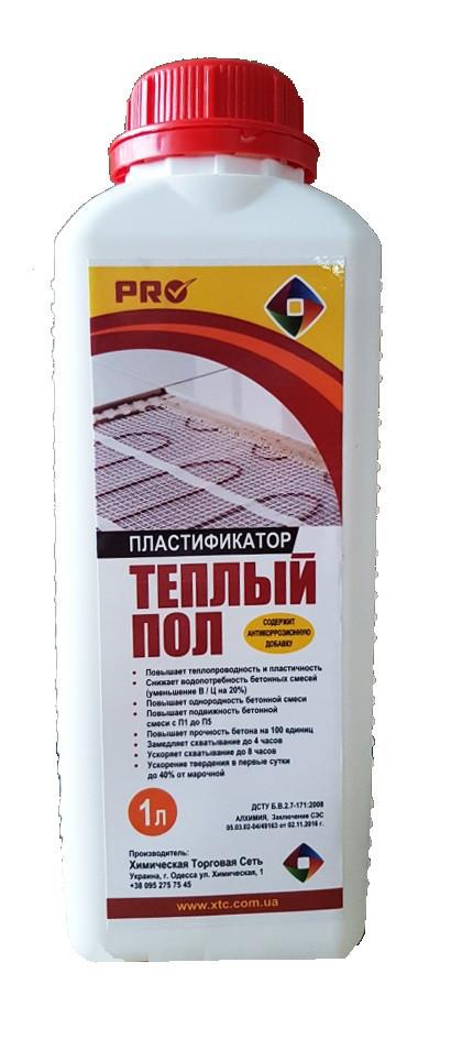 Пластификатор  ТЕПЛЫЙ ПОЛ, 1л